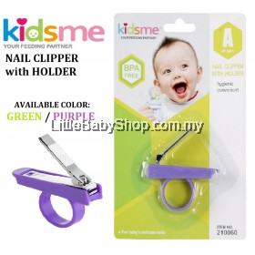 KIDSME Nail Clipper with Holder (Green/Purple)