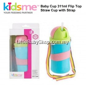 KIDSME Baby Cup 311ml Flip Top Straw Cup with Strap