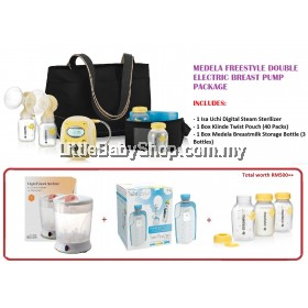 MEDELA Freestyle Double Electric Breast Pump Package with Digital Sterilizer, Twist Pouch and Breastmilk Bottles