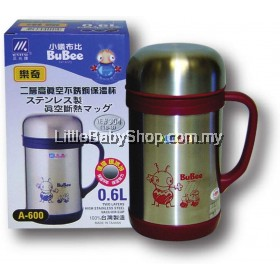 BuBee A-600 0.6L Vacuum Flask (Red)