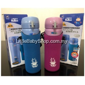 Bubee G-500EB 0.5L Vacuum Flask (Pink/Blue)