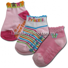 Bumble Bee: Socks: Princess Anklet - 3 Pairs