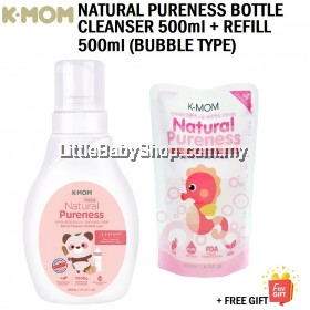K-MOM Natural Pureness Feeding Bottle Cleanser Bubble Type 500ml + Refill 500ml + Free Gift
