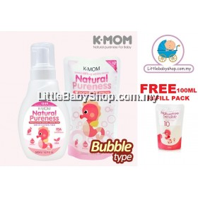 K-Mom USDA Organic Feeding Bottle Cleanser 500ml + Refill 500ml ( FREE 100ml Refill Pack )