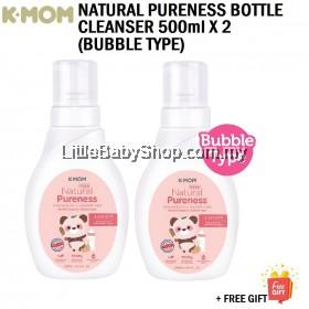 K-MOM Natural Pureness Feeding Bottle Cleanser Bubble Type 500ml x 2 Bottles + Free Gift