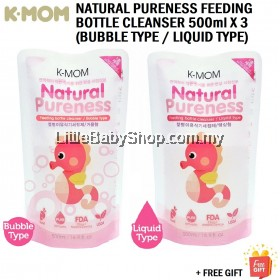 K-Mom Natural Pureness Feeding Bottle Cleanser Refills (500ml x 3) Bubble Type / Liquid Type + FREE GIFT
