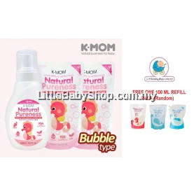 K-Mom USDA Organic Feeding Bottle Cleanser 500ml + 2 Refills 500ml (Free 100ml Refill)