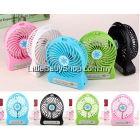 Mini Portable Rechargeable USB Fan MS-F95T (Blue/Pink)