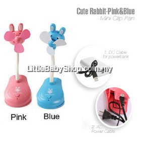 Holabebe USB Rechargeable Clip Fan Apple Rabbit (Blue/Pink)