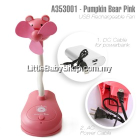 Holabebe USB Rechargeable Clip Fan-Pumpkin Bear Pink