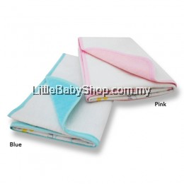 Pigeon Changing Mat  1Pc