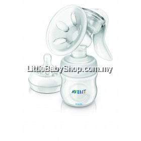 Philips Avent: Natural Range Manual Breast Pump