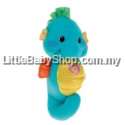 Fisher Price Soothe & Glow Seahorse -Blue