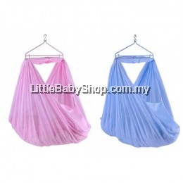 Pureen Baby Sarung Net With Header (XL)