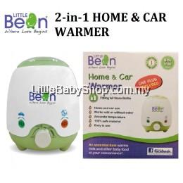 LITTLE BEAN 2-in 1 Home & Car Bottle Warmer (1 Year Warranty)