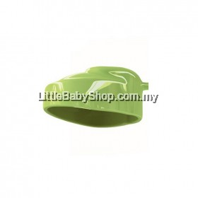 Ardo Green Adapter Cap
