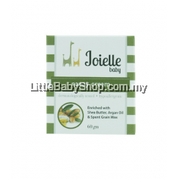 Joielle Baby Nappy Cream 60gm