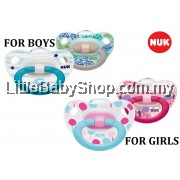 Nuk Silicone Orthodontic Soother for Boys (S1 0-6m / S2 6-18m) 2pcs