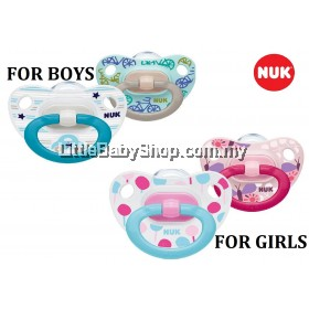 Nuk Printed Silicone Soother for Boys (S1 0-6m / S2 6-18m) 2pcs