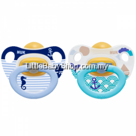 Nuk Printed Latex Soother Assorted (0-6m) 2pcs