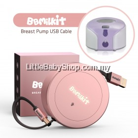 BBMILKIT USB Cable for Rumble Tuff Breast Pump (Patented) (GE-BB12)