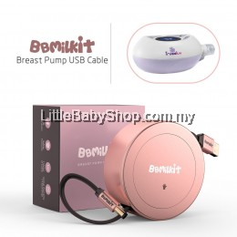 BBMILKIT USB Cable for Trueeluv Gemini Double Breast Pump [Patented] (GD-BB09)
