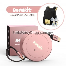 BBMILKIT USB Cable for Medela Pump In Style Advanced Breast Pump [Patented]