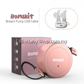 BBMILKIT USB Cable for Ameda Lactaline Breast Pump (Patented)