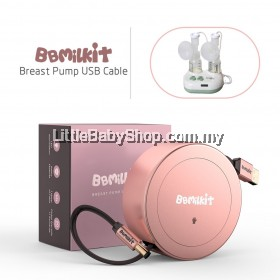 BBMILKIT USB Cable for Ameda Lactaline Breast Pump (Patented) (GD-BB09)