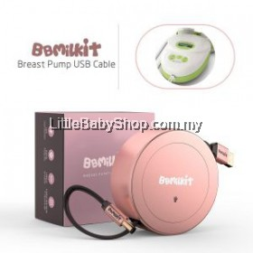 BBMILKIT USB Cable for Ardo Calypso Breast Pump [Patented] (GD-BB09)
