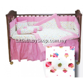 BabyLove Premium 7 IN 1 Bedding Set (Cup Cake)