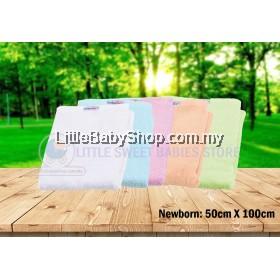 BABYLOVE 100% Cotton Bath Towel Newborn (50cmX100cm)