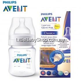 PHILIPS AVENT Classic+ PA Bottle 125ml/4oz - Single Pack