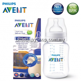 Philips Avent PA Classic+ Feeding Bottle 9Oz/260Ml