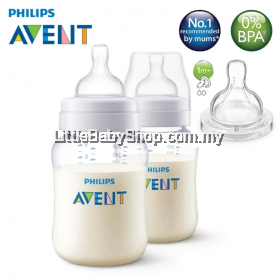 Philips Avent PA Classic+ Feeding Bottle 9Oz/260Ml (Twin Pack )