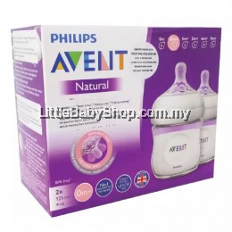 PHILIPS AVENT Natural Bottle 125ml with Skin Soft Teat 0m+ (SCF690/23) - Twin Pack