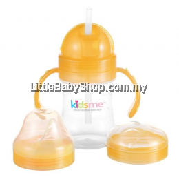 Kidsme 3 in 1 Cup Box Set