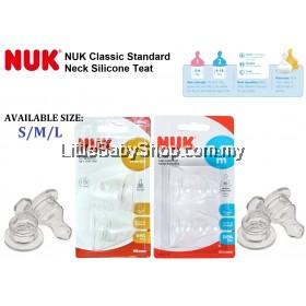 Nuk Classic Standard Neck Silicone Teat 2pcs (Size S/M/L) (S1 0-6 months/S2 6-18 months)