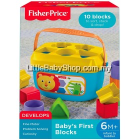 Fisher Price Baby's First Blocks (6+ months)