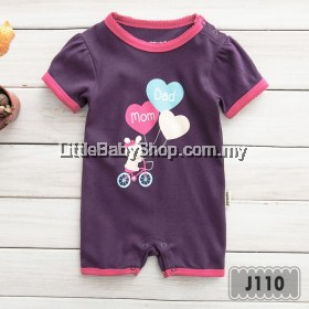 Holabebe: J110-Mom Dad Me Holabebe Jumper