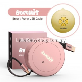 Bbmilkit USB Cable for Medela Swing Maxi Breast Pump