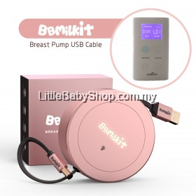 BBMILKIT USB Cable for Spectra 9+ (12V) Double Breast Pump