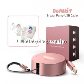 Bbmilkit USB Cable for Lacte Duet Electric Breast Pump