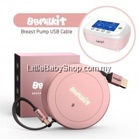 Bbmilkit USB Cable for Lacte Duet Elite Breast Pump