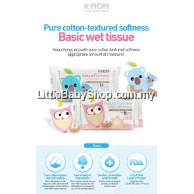 K-MOM Natural Pureness Basic Wet Wipes (100 sheets X 6 packs ) Free 10pcs