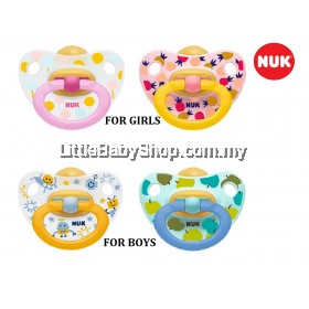 Nuk Printed Latex Soother for Girls (S1 0-6m / S2 6-18m) 2pcs