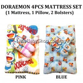 Pal Brands Doraemon 4Pcs Mattress Set (Blue/Pink)