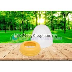PIGEON Wide Neck Bottle Screw Cap & Hood/Cover (Yellow)