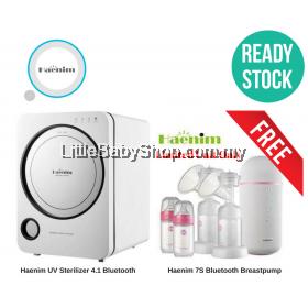 Haenim Dryer and UV Multi Sterilizer with Bluetooth FREE Haenim Double Breast Pump