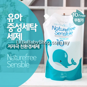 K-Mom Natural Sensible Baby Laundry Detergent 1300ml x 3Refill Pack